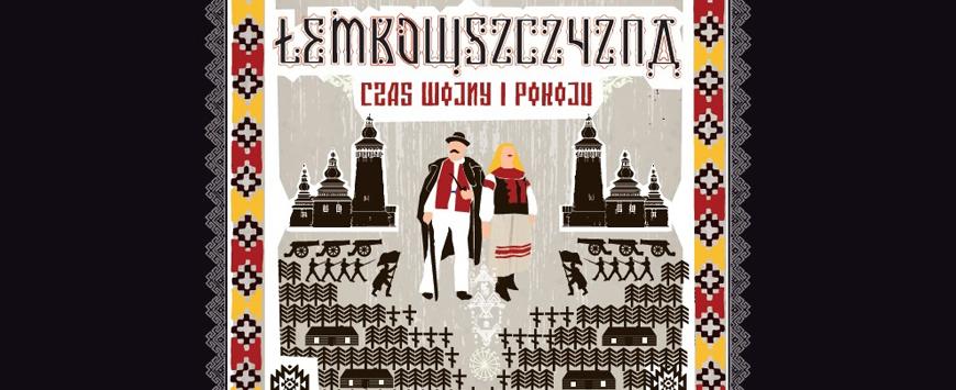 """Promocja ksiażki """"Łemkowszczyzna. Czas wojny i pokoju"""" Stanisława Krycińskiego"""