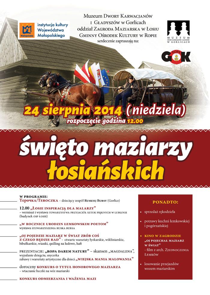 Plakat Święto Maziarzy Łosiańskich 2014